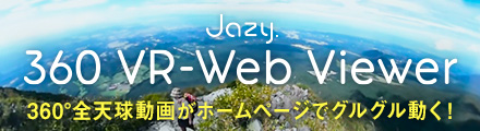 Jazy 360 VR-Web Viewer